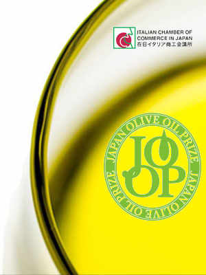 Professional Olive Oil Tasting 101 at ICCJ